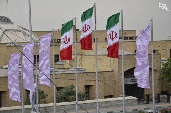 Teheran Ambasada USA