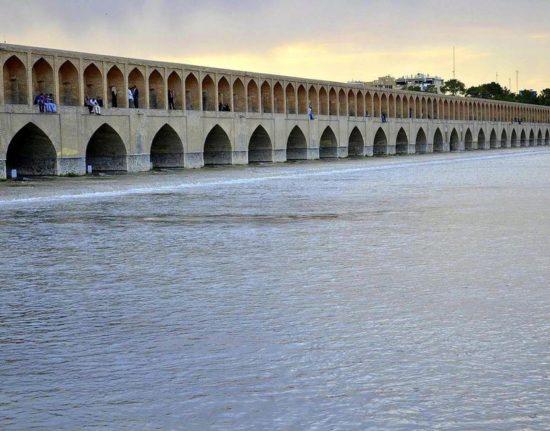 Isfahan w Iranie