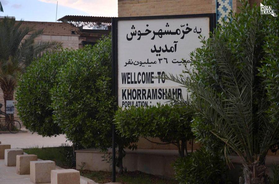 Khorramshahr Chorramszahr