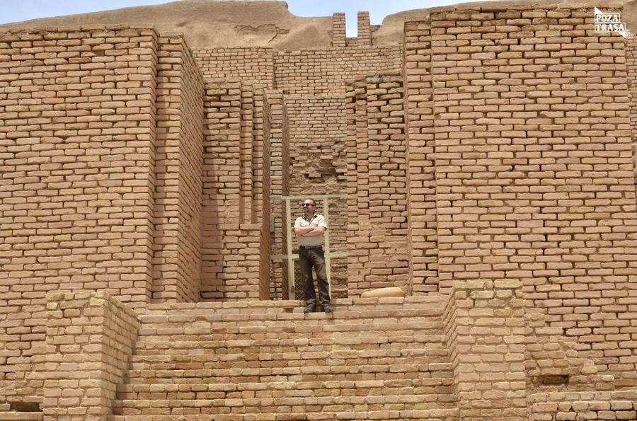 Choqa Zanbil w Iranie