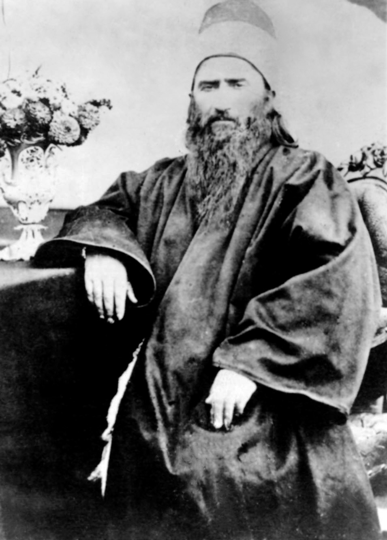 Bahaizm Bahá'u'lláh