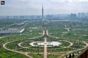 Turkmenistan panorama
