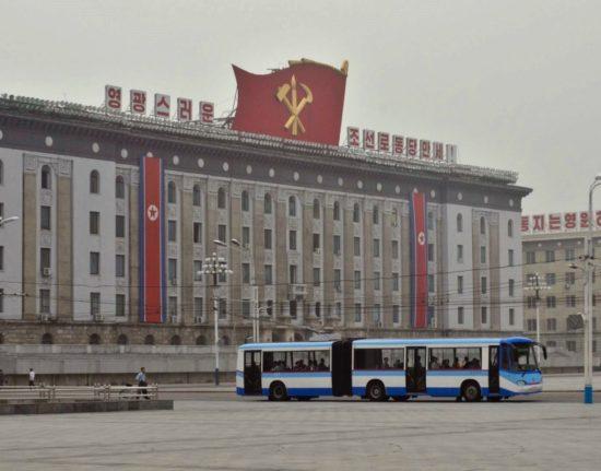wyjazd do Korei Północnej