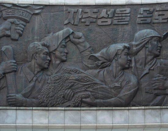 wycieczka do Korei Północnej