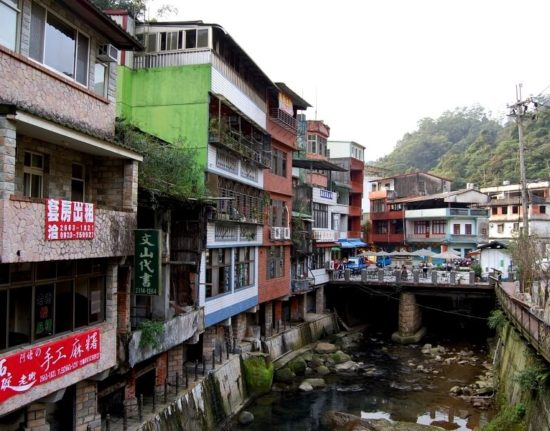 wyprawa Tajwan