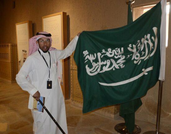 Saudyjczycy