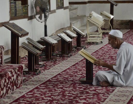 meczet Arabia Saudyjska