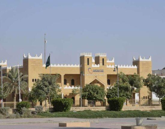 Podróż do Arabii Saudyjskiej