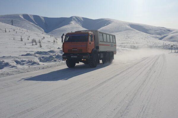 Trasa Kołymska