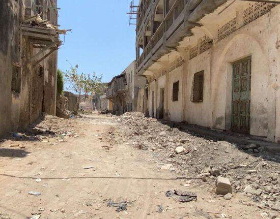 Kismayo w Somalii