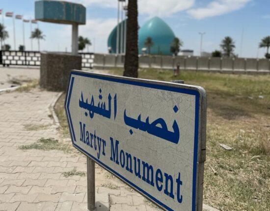 martyr monument w Bagdadzie