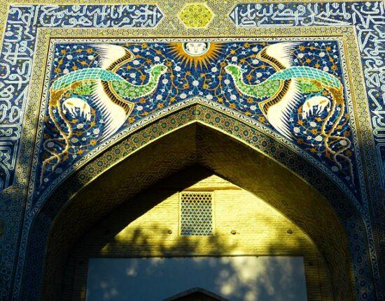 Uzbekistan wyjazd